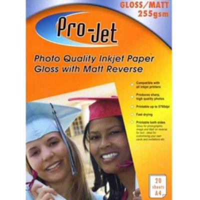 Projet A4 Gloss / Matt (255 gsm) Pack Of  20 Sheets Of Gloss Photo Paper